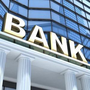 Банки Мухоршибири