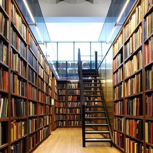 Библиотеки Мухоршибири