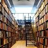 Библиотеки в Мухоршибири