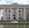Дворцы и дома культуры в Мухоршибири