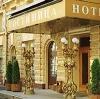 Гостиницы в Мухоршибири