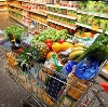 Магазины продуктов в Мухоршибири