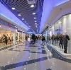 Торговые центры в Мухоршибири